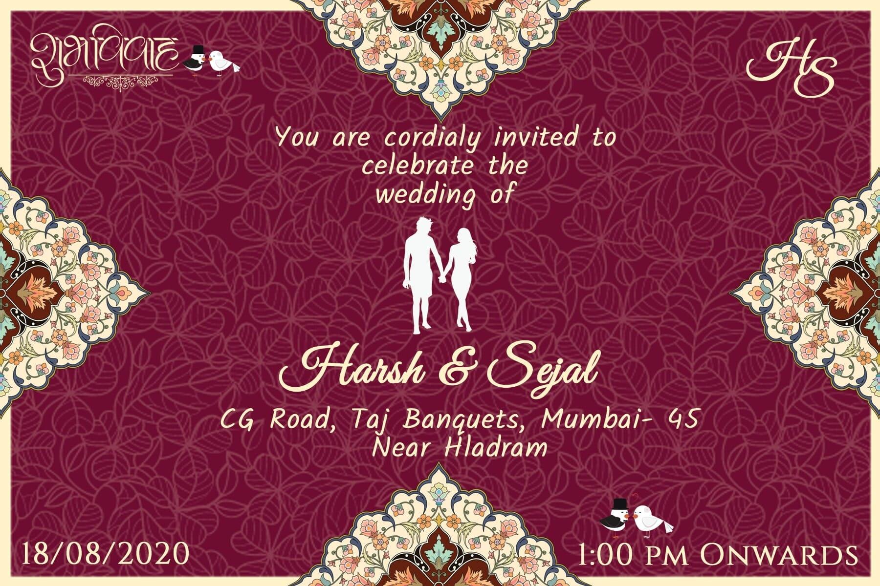 Unique Free Online Christian Wedding e-card